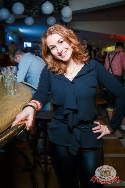 «Дыхание ночи»: Dj Stylezz (Москва), 3 декабря 2016 - Ресторан «Максимилианс» Казань - 22