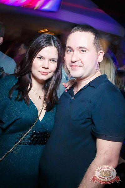 «Дыхание ночи»: Dj Stylezz (Москва), 3 декабря 2016 - Ресторан «Максимилианс» Казань - 23