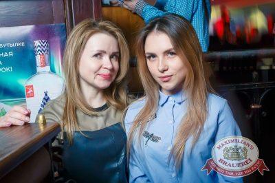 «Дыхание ночи»: Dj Stylezz (Москва), 3 декабря 2016 - Ресторан «Максимилианс» Казань - 24