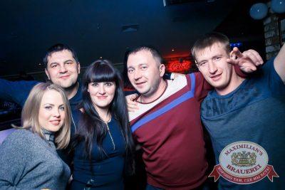 «Дыхание ночи»: Dj Stylezz (Москва), 3 декабря 2016 - Ресторан «Максимилианс» Казань - 25