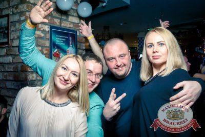 «Дыхание ночи»: Dj Stylezz (Москва), 3 декабря 2016 - Ресторан «Максимилианс» Казань - 26
