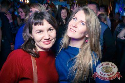 «Дыхание ночи»: Dj Stylezz (Москва), 3 декабря 2016 - Ресторан «Максимилианс» Казань - 29