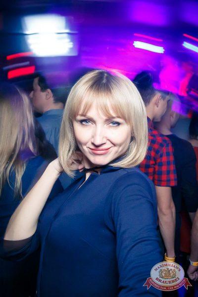 «Дыхание ночи»: Dj Stylezz (Москва), 3 декабря 2016 - Ресторан «Максимилианс» Казань - 30