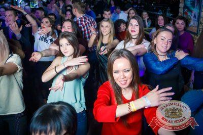 «Дыхание ночи»: Dj Stylezz (Москва), 3 декабря 2016 - Ресторан «Максимилианс» Казань - 7