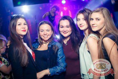 «Дыхание ночи»: Dj Stylezz (Москва), 3 декабря 2016 - Ресторан «Максимилианс» Казань - 9