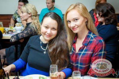 ВИА «Волга-Волга», 3 декабря 2016 - Ресторан «Максимилианс» Казань - 14