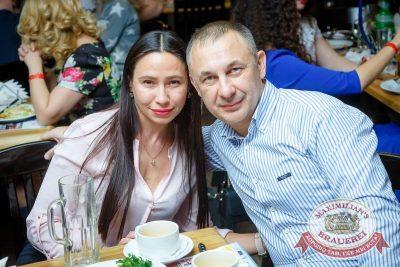 ВИА «Волга-Волга», 3 декабря 2016 - Ресторан «Максимилианс» Казань - 26
