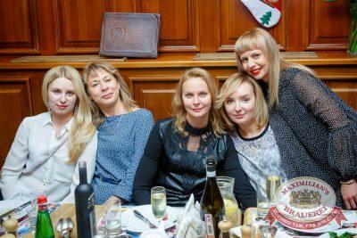 ВИА «Волга-Волга», 3 декабря 2016 - Ресторан «Максимилианс» Казань - 27