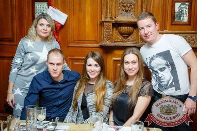 ВИА «Волга-Волга», 3 декабря 2016 - Ресторан «Максимилианс» Казань - 28