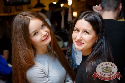 ВИА «Волга-Волга», 3 декабря 2016 - Ресторан «Максимилианс» Казань - 30
