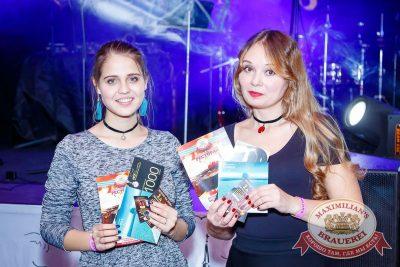 День именинника, 10 декабря 2016 - Ресторан «Максимилианс» Казань - 16