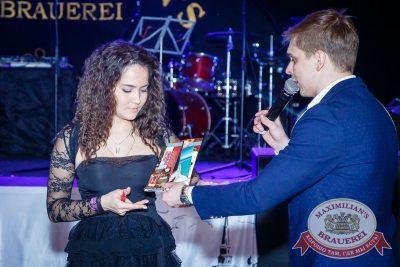 День именинника, 10 декабря 2016 - Ресторан «Максимилианс» Казань - 19
