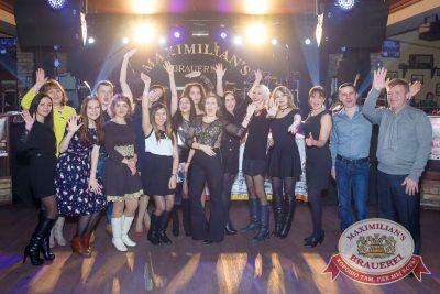 День именинника, 10 декабря 2016 - Ресторан «Максимилианс» Казань - 28