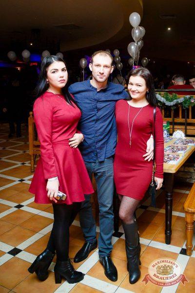 День именинника, 10 декабря 2016 - Ресторан «Максимилианс» Казань - 30
