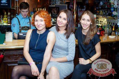 День именинника, 10 декабря 2016 - Ресторан «Максимилианс» Казань - 31