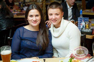 День именинника, 10 декабря 2016 - Ресторан «Максимилианс» Казань - 33