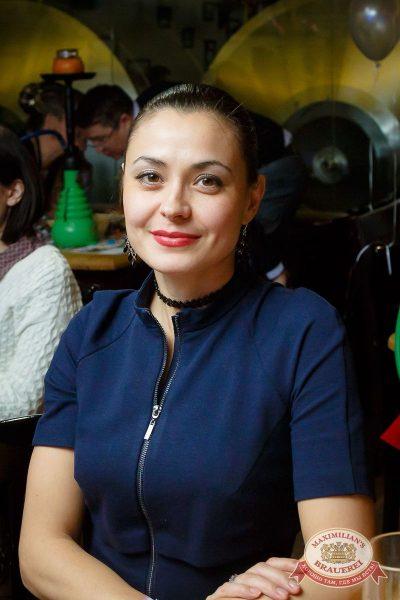 День именинника, 10 декабря 2016 - Ресторан «Максимилианс» Казань - 34