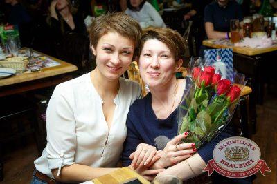 День именинника, 10 декабря 2016 - Ресторан «Максимилианс» Казань - 35