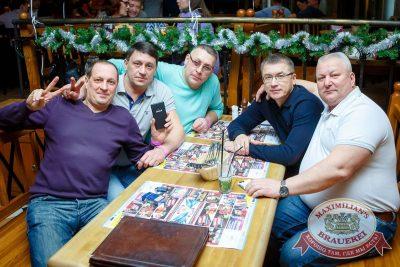 День именинника, 10 декабря 2016 - Ресторан «Максимилианс» Казань - 38