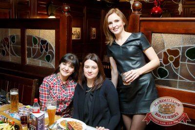 День именинника, 10 декабря 2016 - Ресторан «Максимилианс» Казань - 39