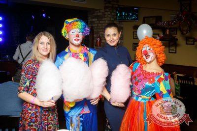 День именинника, 10 декабря 2016 - Ресторан «Максимилианс» Казань - 4