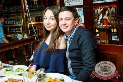 День именинника, 10 декабря 2016 - Ресторан «Максимилианс» Казань - 40