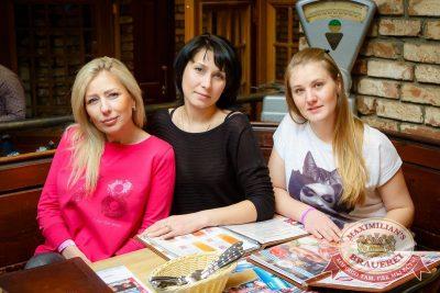 День именинника, 10 декабря 2016 - Ресторан «Максимилианс» Казань - 41