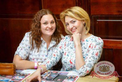 День именинника, 10 декабря 2016 - Ресторан «Максимилианс» Казань - 44