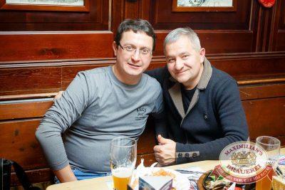 День именинника, 10 декабря 2016 - Ресторан «Максимилианс» Казань - 45