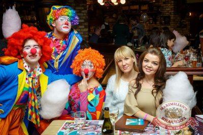 День именинника, 10 декабря 2016 - Ресторан «Максимилианс» Казань - 48
