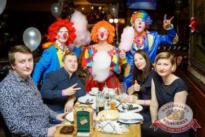 День именинника, 10 декабря 2016 - Ресторан «Максимилианс» Казань - 49