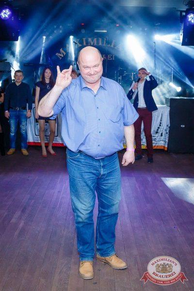 День именинника, 10 декабря 2016 - Ресторан «Максимилианс» Казань - 7