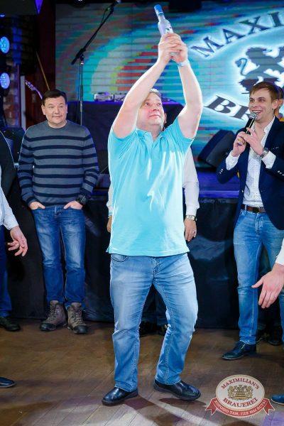 Похмельные вечеринки, 2 января 2017 - Ресторан «Максимилианс» Казань - 11