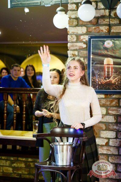 Похмельные вечеринки, 2 января 2017 - Ресторан «Максимилианс» Казань - 16