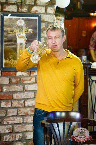 Похмельные вечеринки, 2 января 2017 - Ресторан «Максимилианс» Казань - 18