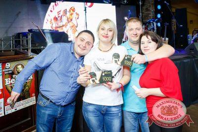 Похмельные вечеринки, 2 января 2017 - Ресторан «Максимилианс» Казань - 26