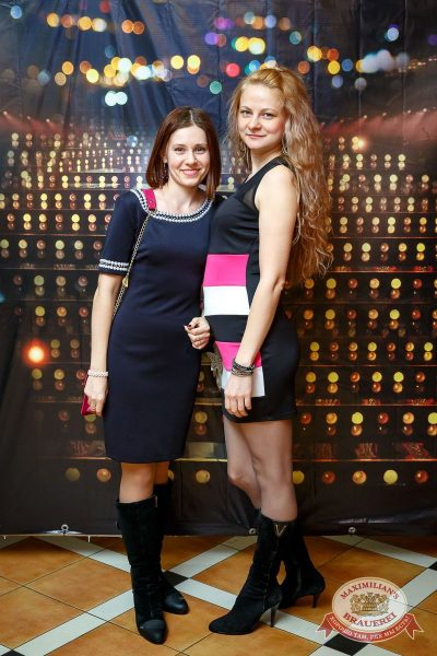 Похмельные вечеринки, 2 января 2017 - Ресторан «Максимилианс» Казань - 3