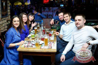 Похмельные вечеринки, 2 января 2017 - Ресторан «Максимилианс» Казань - 32