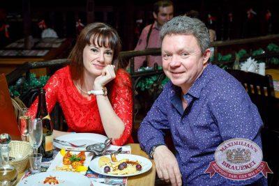 Похмельные вечеринки, 2 января 2017 - Ресторан «Максимилианс» Казань - 33