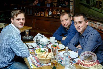 Похмельные вечеринки, 2 января 2017 - Ресторан «Максимилианс» Казань - 34