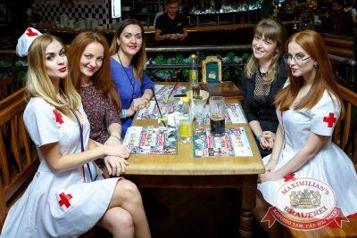 Похмельные вечеринки, 2 января 2017 - Ресторан «Максимилианс» Казань - 38