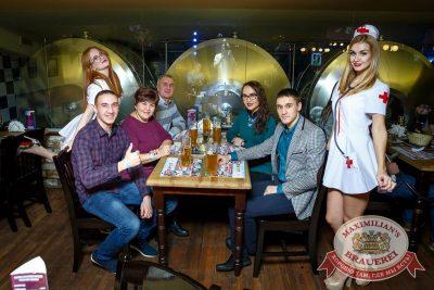 Похмельные вечеринки, 2 января 2017 - Ресторан «Максимилианс» Казань - 39
