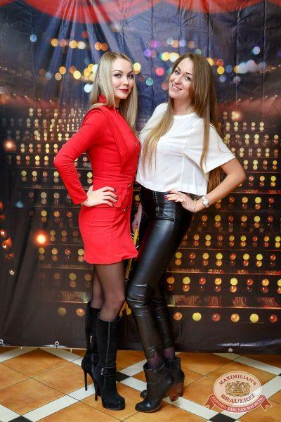Похмельные вечеринки, 2 января 2017 - Ресторан «Максимилианс» Казань - 4
