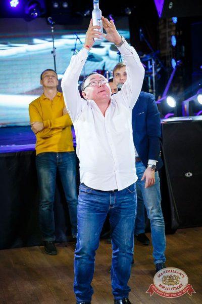 Похмельные вечеринки, 2 января 2017 - Ресторан «Максимилианс» Казань - 9