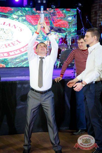 Похмельные вечеринки, 4 января 2017 - Ресторан «Максимилианс» Казань - 10
