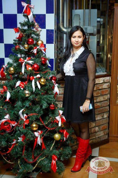 Похмельные вечеринки, 4 января 2017 - Ресторан «Максимилианс» Казань - 2