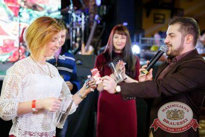 Похмельные вечеринки, 4 января 2017 - Ресторан «Максимилианс» Казань - 22