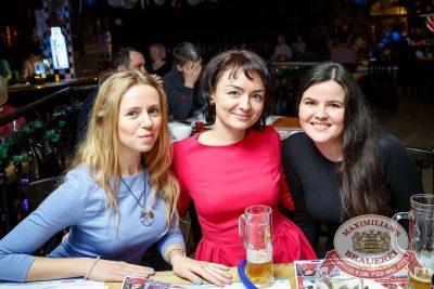 Похмельные вечеринки, 4 января 2017 - Ресторан «Максимилианс» Казань - 29