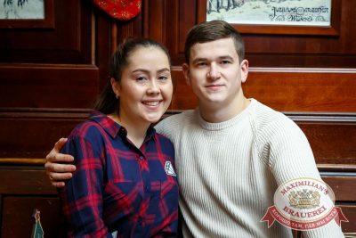 Похмельные вечеринки, 4 января 2017 - Ресторан «Максимилианс» Казань - 31
