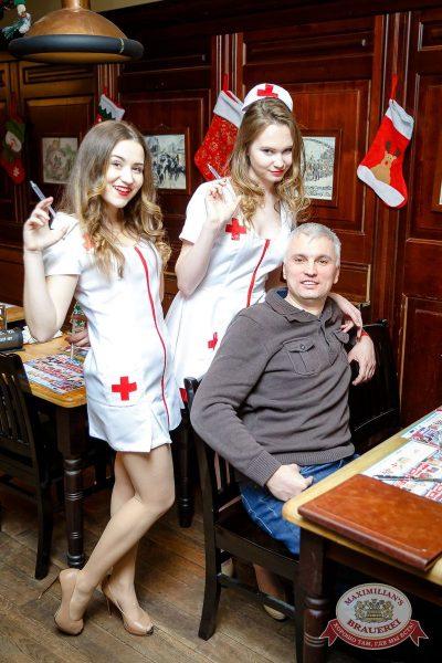 Похмельные вечеринки, 4 января 2017 - Ресторан «Максимилианс» Казань - 33